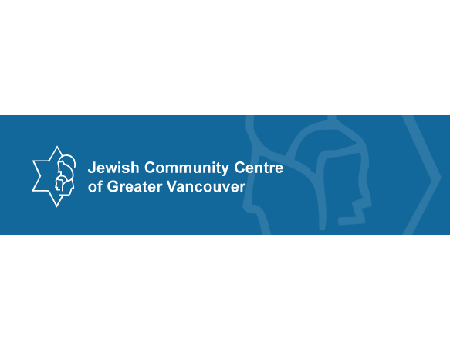 Jewish-Community-Centre-of-Greater-Vancouver-logo-cropped